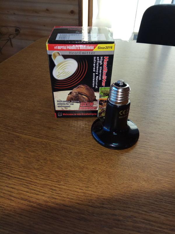 Лампа керамическая 150W(КЛ-1)